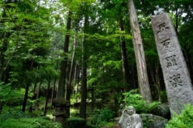 長安寺|箱根町観光協会公式サイト