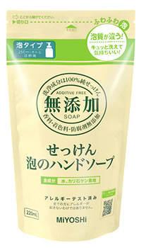 【楽天市場】ミヨシ石鹸 無添加せっけん泡のハンドソ−プ