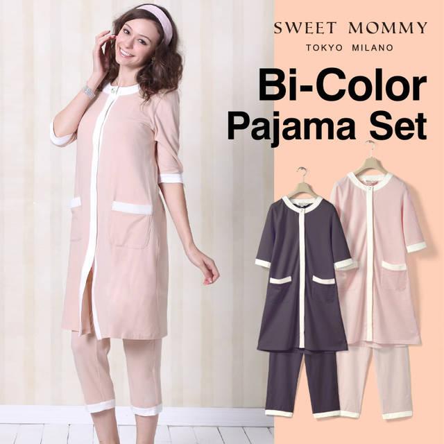 【楽天市場】マタニティウェア マタニティ服と授乳服のSweetMommy