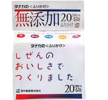 無添加ふりかけ20P| 田中食品株式会社 - ふりかけ、旅行の友、食卓の笑顔と日本の食文化を考えて一世紀