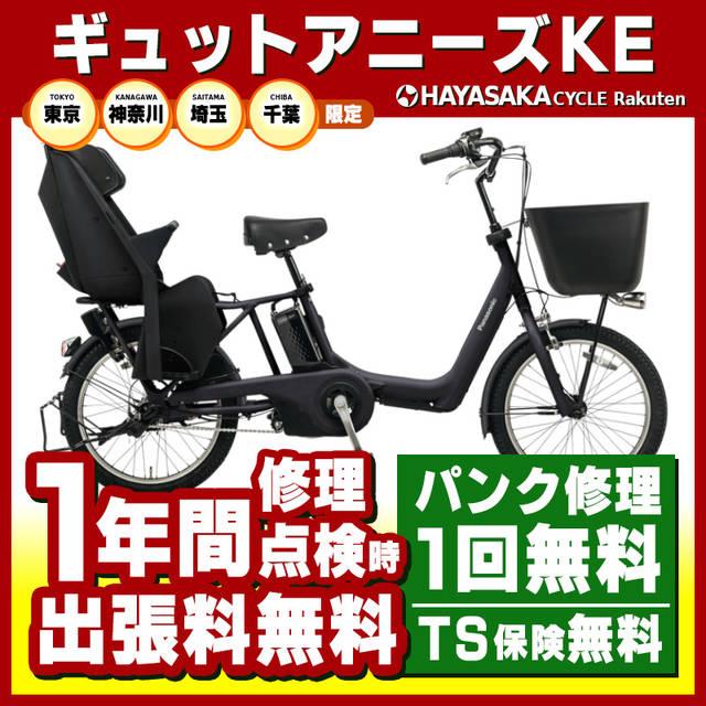 【楽天市場】パナソニック ギュットアニーズKE