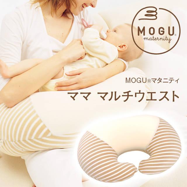 マママルチウエスト | MOGU マタニティMOGU公式通販ショップ【MOGULAX】