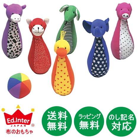 【楽天市場】布のおもちゃ ソフトボーリング