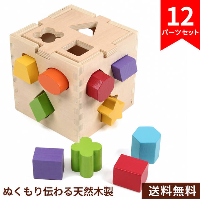 【楽天市場】型はめ 木のおもちゃ