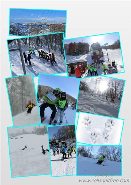 冬休み ジュニア&キッズコース | クリフプロスキースクール in札幌 ばんけいスキー場