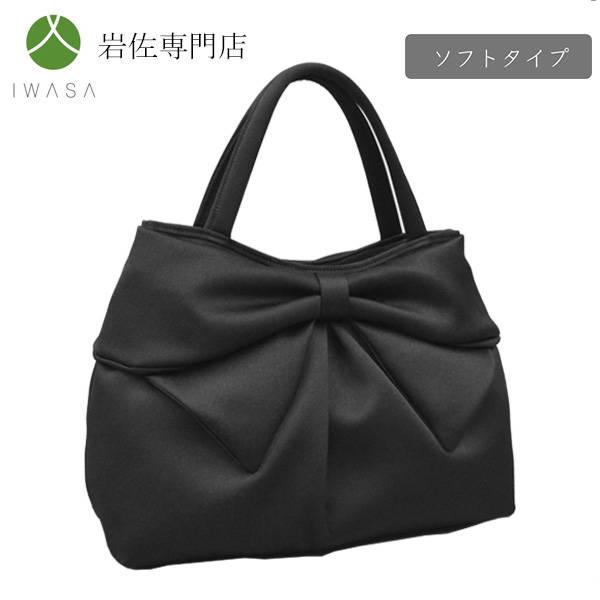 【楽天市場】リボンモチーフ ブラックフォーマル バッグ