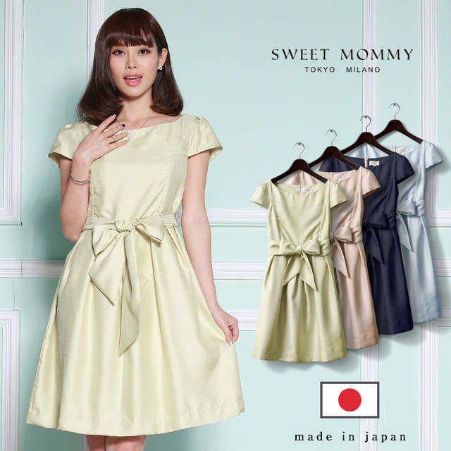 【楽天市場】スウィートマミー 授乳ワンピース