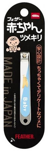 Amazon.co.jp: フェザー 赤ちゃん ツメキリ