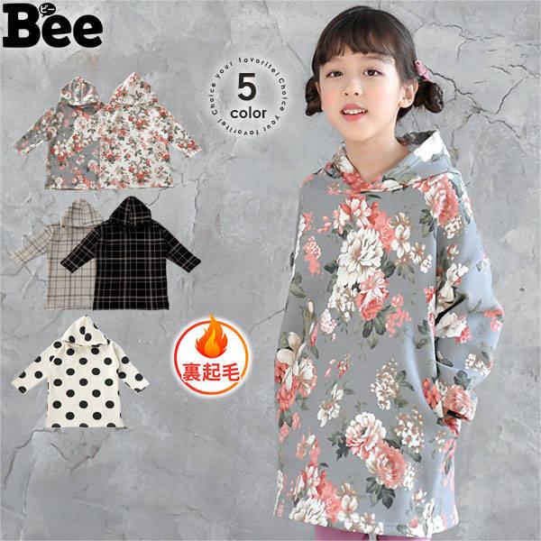 【楽天市場】韓国子供服◇長袖ワンピース【裏起毛】◇