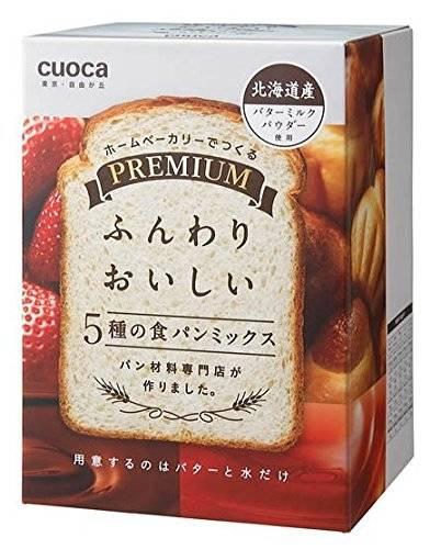 Amazon.co.jp: クオカ プレミアム食パンミックス 5種セット