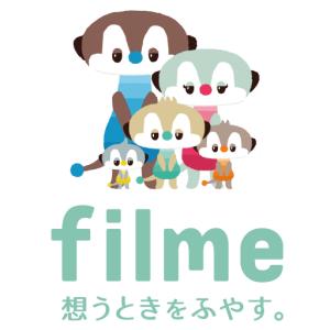 filme(フィルミー) - 赤ちゃん、子供の動画からDVDが作れる無料スマホアプリ(iPhone/Android)