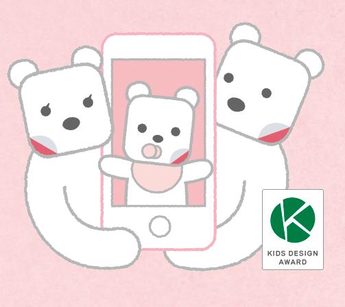 母子健康手帳アプリ|妊婦さんママパパに 役立つ情報をお届け