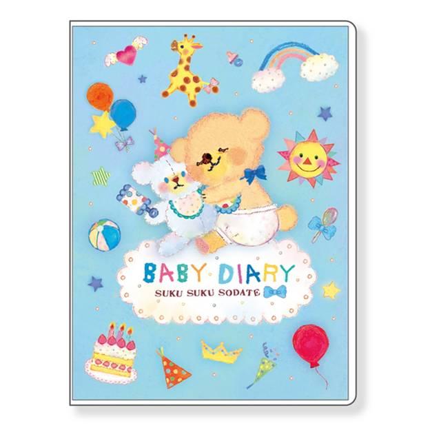 Amazon | オリエンタルベリー 育児日記 アプチェカ もこもこくまさん