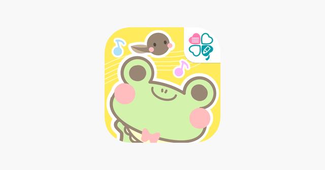 「ぐずピタ-赤ちゃん泣き止み音アプリ-」をApp Storeで
