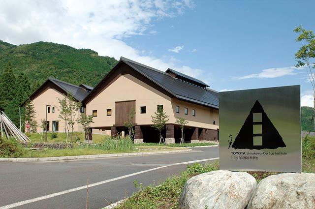トヨタ白川郷自然学校とは | トヨタ白川郷自然學校