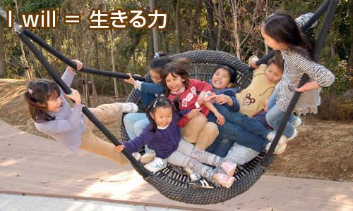 こどもの城 | 諫早市公式ホームページ