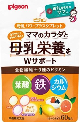 Amazon | ピジョン 母乳パワープラス タブレット 60粒