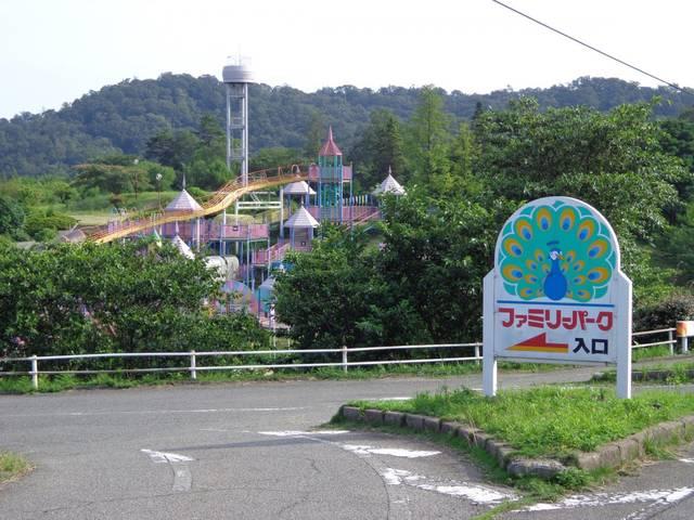 福山ファミリーパーク|観光スポット|広島県公式観光サイト ひろしま観光ナビ