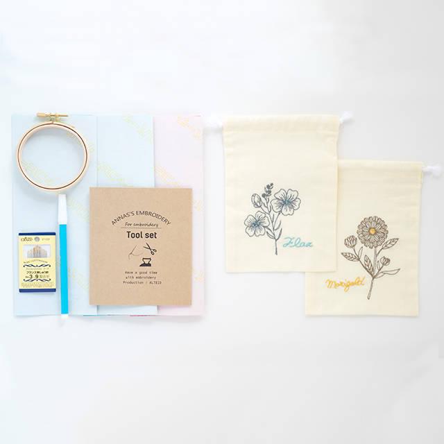 《初心者さんセット》刺繍道具&巾着刺繍キット | net store アンナとラパン