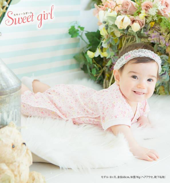 Sweet girl(スウィートガール) | ベビー服・ベビー用品の通販 チャックルベビー本店(chucklebaby)