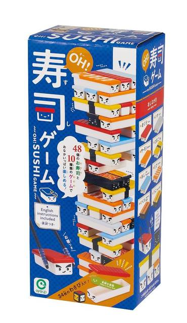 Amazon | OH!寿司ゲーム