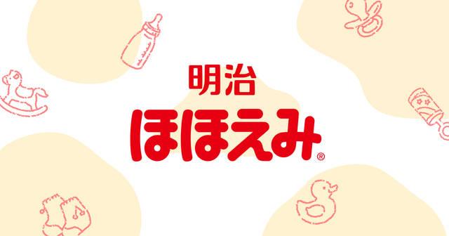 株式会社明治 吉田美保さん