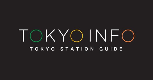 東京駅のエレベーター&スロープ|東京駅の施設・交通アクセス|TOKYOINFO 東京駅構内・周辺情報