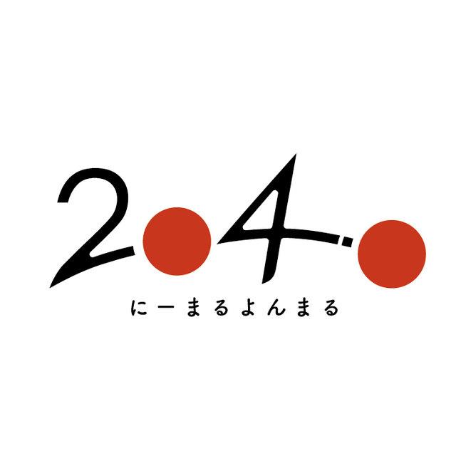 2040(にーまるよんまる)instagram