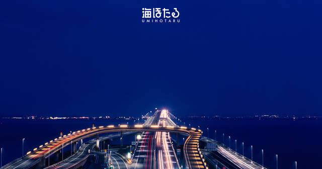 海ほたる~東京湾に浮かぶパーキングエリア