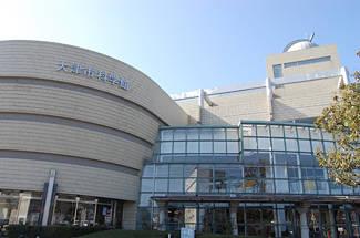 大津市科学館 OTSU CITY SCIENCE MUSEUM