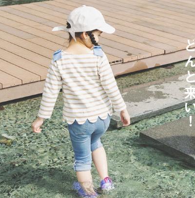IFME(イフミー) | 子供の運動靴やサンダル・スニーカー・上靴も充実