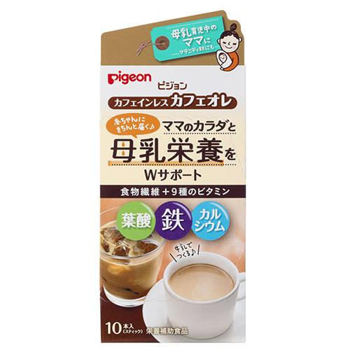 粉末飲料 カフェインレスカフェオレ | 商品情報 | ピジョン株式会社