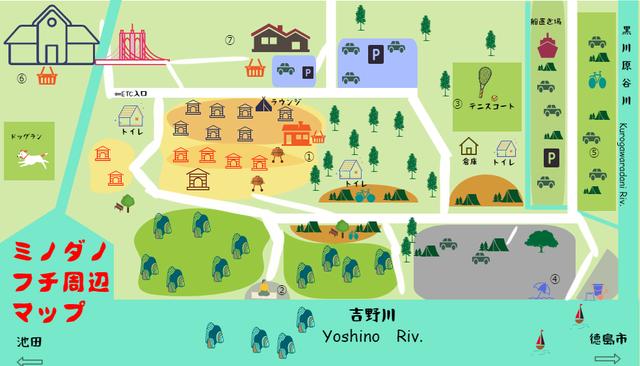 美濃田の淵キャンプ村