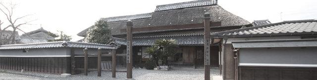 甲賀流忍術屋敷(甲賀望月氏本家旧邸) | 今に残る本物の忍術屋敷