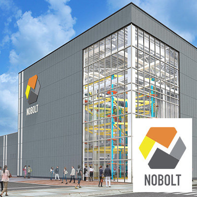 国内最大級の屋内型スポーツ・アスレチック施設「ノボルト(NOBOLT)」|株式会社タイトー