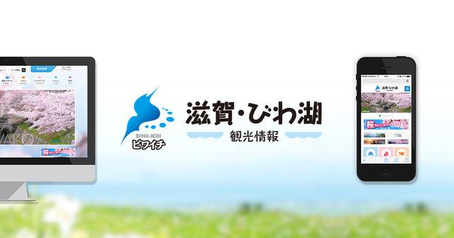 宮ケ浜水泳場   滋賀県観光情報[公式観光サイト]滋賀・びわ湖のすべてがわかる!