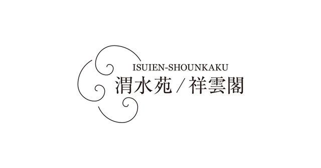 【公式】渭水苑/祥雲閣 – 徳島県徳島市の結婚式場