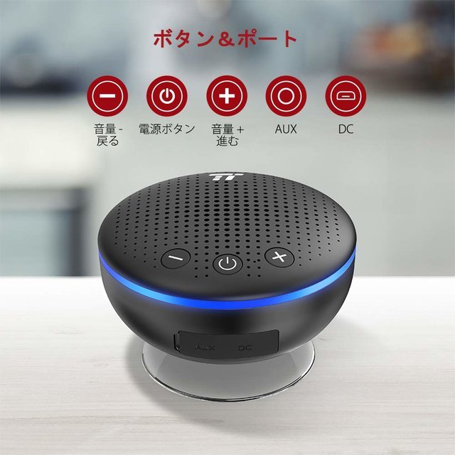 Amazon | TaoTronics Bluetooth スピーカー 防水 TT-SK021
