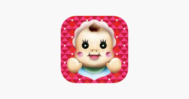 「baby rattle bab bab」をApp Storeで