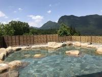 曽爾高原温泉 お亀の湯 | 曽爾村観光協会