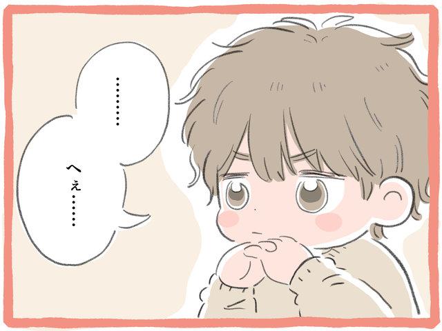 お兄ちゃんが弟に覚えさせたい日本語は…?