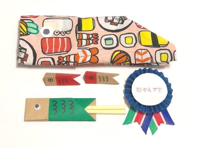 折り紙でこどもの日準備!鯉のぼりの箸袋やロゼットの名札 - teniteo[テニテオ]
