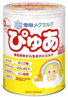 赤ちゃんに大切な成分をしっかり配合した粉ミルク。雪印メ...