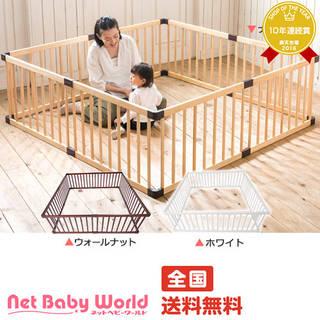 【さらにポイント5倍】送料無料 木製ベビーサークル12...
