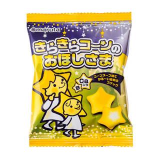 marutaのコーンスープ粉末を練り込んだ、星の形をし...