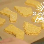 ワンちゃんのための旬のかぼちゃを使った手作りクッキー。