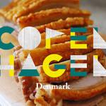 サックサクに焼き上げた豚の皮がとっても香ばしい!!デンマークの伝統家庭料理『ローストポーク』♪
