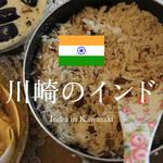 スパイスの量と種類にビックリ!?上手に組み合わせて作るインド料理『マスタードフィッシュカレー』