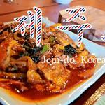済州島の採れたて新鮮な魚介で作った具だくさん韓国料理『海鮮テンジャンチゲ』
