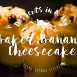 話題のジャーケーキレシピ!失敗しない「バナナチーズケーキ」のつくり方